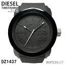 腕時計 ディーゼル(メンズ) ディーゼル DIESEL 腕時計 DZ1437 ウォッチ 時計 うでどけい