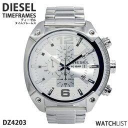 腕時計 ディーゼル(メンズ) 【送料無料】ディーゼル DIESEL クロノグラフ 腕時計 DZ4203 ウォッチ 時計 うでどけい