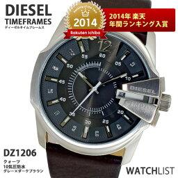腕時計 ディーゼル(メンズ) ディーゼル DIESEL 腕時計 DZ1206 メンズ Mens 革ベルト ウォッチ 時計 うでどけい