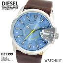 腕時計 ディーゼル(メンズ) 【送料無料】ディーゼル DIESEL 腕時計 DZ1399