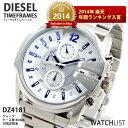 腕時計 ディーゼル(メンズ) ディーゼル 腕時計 クロノグラフ DZ4181 メンズ Mens DIESEL ウォッチ 時計 うでどけい