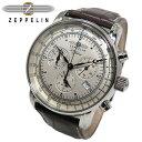 ツェッペリン 【送料無料】ツェッペリン ZEPPELIN 100周年記念 クオーツ メンズ クロノ 腕時計 7680-1