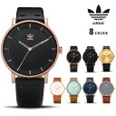 アディダス 腕時計(メンズ) 正規品 アディダス ADIDAS 腕時計 メンズ Z08シリーズ クォーツ Z08-510 Z08-1604 Z08-2918 Z08-2919 Z08-2920 Z08-2922 Z08-2345 Z08-2548