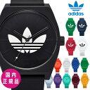 アディダス 腕時計(メンズ) 【国内正規】アディダス 腕時計 adidas ビッグロゴ プロセスエスピーワン ProcessSP1 ブラック ホワイト カレッジバーガンディ 38mm 選べる 19color