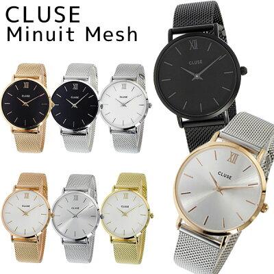 【3年保証】【並行輸入品】 CLUSE 腕時計 クルース 33mm レディース minuit mesh ミニュイ メッシュ CL30010 CL30013 CL30016 CL30025 CL30011 CL30009 CL30015 CL30023 クルーズ