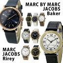 マークジェイコブス 腕時計 マークバイマークジェイコブス MARC BY MARC JACOBS ベイカー Baker レディース MBM1331 マーク ジェイコブス MARC JACOBS ライリー Rirey MJ1468 MJ1472 MJ1475 MJ1471 MJ1514 MJ1516 MJ1517 MJ1515