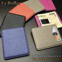 エルメス 財布(メンズ) マネークリップ エルメスなどハイブランド も使用する高級革『ヴォーエプソン』製 カードケース ミニ財布 札ばさみ 二つ折り パスケース おしゃれ プレゼント ギフト メンズ レディース