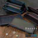長財布 ラウンドファスナー duende スペイン産 ブライドルレザー 送料無料 日本製 蝋引き ハンドメイド