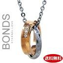 ボンズアンドピース ステンレス ネックレス BONDS ボンズ ダブルリングネックレス LOVE ONE ANOTHER レディース BN-2523L 【楽ギフ_包装】【楽ギフ_メッセ入力】【RCP】