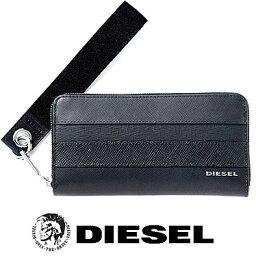 ディーゼル 長財布(メンズ) ディーゼル 財布 DIESEL 長財布 メンズ ラウンドファスナー X07708 P3884 T6066