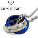 ライオンハート ライオンハート ネックレス メンズ LION HEART ダブルリングネックレス 04N124SMBL ステンレスネックレス