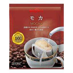 60代 上司 女 へのコーヒー 人気プレゼントランキング ベストプレゼント