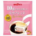 ブルックスコーヒー 【送料無料】ブルックス ドリップバッグコーヒー 10gだから美味しいモカブレンド 200袋[BROOK'S/BROOKS]