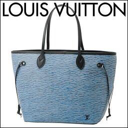 エピ ルイヴィトン トートバッグ Louis Vuitton M51053 バッグ エピ EPI ネヴァーフル MM ユニセックス BLUE DENIM(ブルーデニム) ブルー エンボス A4サイズ収納可能 メンズ レディース シック エレガント ラグジュアリー【 ルイ・ヴィトン ビトン 送料無料】
