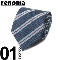 レノマ renoma PARIS (レノマ パリス) シルク100% ストライプ ネクタイブランド メンズ 男性 紳士 ビジネス 小物 ギフト プレゼント ラッピング 贈り物 タイ シルク RN18W10B