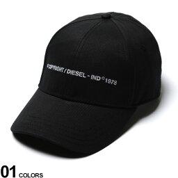 ディーゼル DIESEL (ディーゼル) ロゴ刺繍 6パネル アジャスター付き キャップブランド メンズ 男性 帽子 キャップ ベースボールキャップ 刺繍 ストリート シンプル 夏 日よけ DSSHI0NAUI