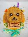 似顔絵ケーキ 似顔絵ケーキ♪米粉9cm顔1個(お誕生日ケーキ ワンコケーキ 犬用ケーキ 犬の誕生日 犬のおやつ 犬ケーキ 犬のお祝い 犬のプレゼント 手作り プレゼント お祝い ケーキ ペット バースデーケーキ インスタ映え)