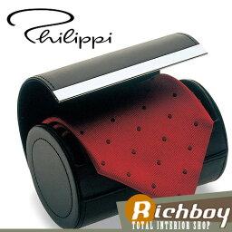 おしゃれネクタイケース 送料無料 Philippi Giorgio フィリッピ ネクタイケース ネクタイ収納 128003 インテリア雑貨の専門店 ファッション雑貨 小物 ネクタイ おしゃれ シンプル モダン リッチボーイ