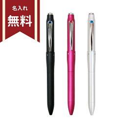 ジェットストリーム 三菱鉛筆 uni ジェットストリームプライム3&1 3色ボールペン&シャープペン 多機能ペン  MSXE4-5000-07