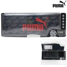 プーマ PUMA<プーマ> 2ドアケズール筆箱<両面・筆箱・ペンケース>  3D+チェンジング [新入学文具] CZ053D [M便 1/1]