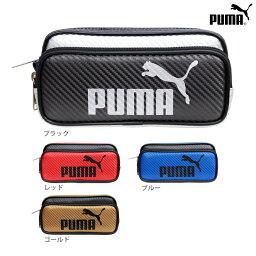 プーマ PUMA<プーマ> カラーカーボンWペンケース 4カラー 787pm-ktu [M便 1/1]