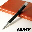 LAMY ボールペン 【名入れ 無料】 ラミー LAMY スカラ ボールペン マットブラック メール便送料無料