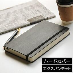 モレスキン 手帳 【レーザー名入れ無料】 モレスキン MOLESKINE ノートブック エクスパンデッド ラージサイズ ハードカバー