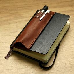 モレスキン 手帳 クイヴァー Quiver モレスキン ポケット用 2本差しペンケース A6サイズ