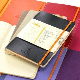 ロディア バレットジャーナル 【名入れ 無料】 ロディア RHODIA ラマ パーペチュアルノートブック A5 メール便送料無料