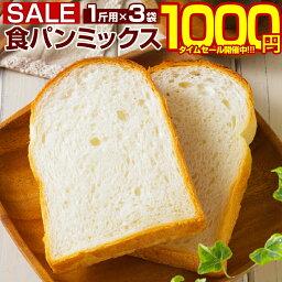 彼氏へのパンのギフト 誕生日プレゼント 人気ランキング ベストプレゼント