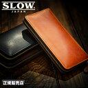 【楽天カード+4倍|1/20限定】スロウ SLOW 財布 長財布 メンズ SO659G / ハービー HERBIE ラウンドファスナー 本革 ブランド