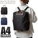 マッキントッシュ フィロソフィー バッグ マッキントッシュフィロソフィー ビジネスリュック 軽量 A4 55761 ノアフォールディングバッグ 男女兼用/メンズ/レディース