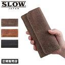 スロウ SLOW 財布 長財布 メンズ 333S26C / クーズー kudu 本革 革 レザー 日本製 ブランド