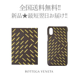 ボッテガヴェネタ スマホケース BOTTEGA VENETA ボッテガヴェネタ iPhone 10 X XS ケース バイカラー イタリア製 メンズ 男 新品 ★ 2113 フォンデンテ