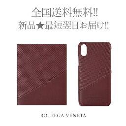 ボッテガヴェネタ スマホケース BOTTEGA VENETA ボッテガヴェネタ iPhone 10 X XS ケース カーフ イタリア製 メンズ 男 新品 ★ 6337 ボルドー