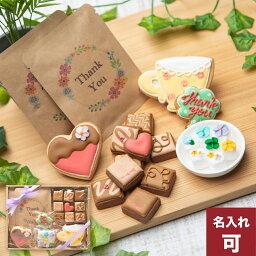 thank you  クッキー  【クッキー&コーヒーギフトBOX】アイシングクッキー クッキー 角砂糖 コーヒー ホワイトデー サンキューギフト お返し かわいい お菓子