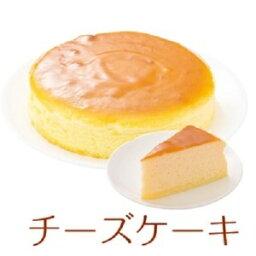 人気宅配ケーキ ベイクドチーズケーキ 人気ブランドランキング ベストプレゼント