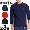 ラルフローレン POLO RALPH LAUREN ポロ ラルフローレン メンズ サーマル 長袖Tシャツ 3色展開[黒 紺 赤][S/M/L/XL/XXL][ポロ・ラルフローレン ラルフローレン tシャツ 下着 インナー サーマル シャツ サーマル ロンt ワッフル]大きいサイズ[5,500円以上で送料無料]P551/pw74/PWLCFR]