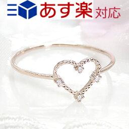 指輪 ハート 人気ブランドランキング ベストプレゼント