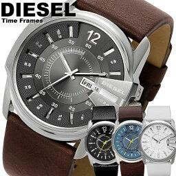 腕時計 ディーゼル(メンズ) ディーゼル DIESEL 腕時計 革ベルト レザー ブラウン メンズ 腕時計 腕時計 MEN'S ウォッチ 人気 ブランド ランキング DZ1206 DZ1295 DZ1399 DZ1405