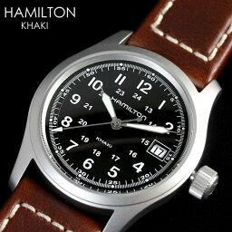 ハミルトン カーキ 腕時計(レディース) ハミルトン カーキ フィールド H68311533 腕時計 クオーツ メンズ レディース 腕時計 ブランド ランキング ウォッチ うでどけい MEN'S