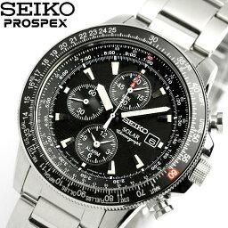 プロスペックス エントリーで最大P4倍 SEIKO セイコー PROSPEX プロスペックス メンズ 腕時計 スカイプロフェッショナル SBDL001 Men's ウォッチ うでどけい