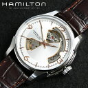 カーキ 腕時計(メンズ) 【送料無料】ハミルトン ジャズマスター H32565555 腕時計 メンズ ブランド ランキング ウォッチ うでどけい MEN'S 自動巻き
