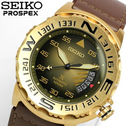 プロスペックス エントリーで最大P4倍 【送料無料】【SEIKO】【セイコー】 PROSPEX プロスペックス 自動巻き 腕時計 100M防水 メンズ 限定モデル オートマティック カレンダー 本革レザー SRP580K1 Men's うでどけい