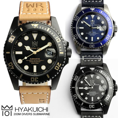ダイバーズウォッチ Divers メンズ腕時計 ブランド 200m防水 20気圧防水 革ベルト レザー ウォッチ MEN'S 101-HYAKUICHI- スクリューバック