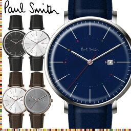 ポールスミス 腕時計 【送料無料】ポールスミス Paul Smith 腕時計 メンズ 革ベルト Track 42mm 本革レザーベルト クラシック ブランド 人気 ウォッチ ギフト プレゼント