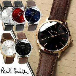 ポールスミス 腕時計 【送料無料】ポールスミス Paul Smith 腕時計 メンズ 革ベルト MA 41mm 本革レザーベルト クラシック ブランド 人気 ウォッチ ギフト プレゼント P10051 P10052 P10053 P10056 P10057 P10059