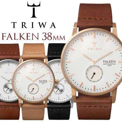 【マラソンセール】TRIWA/トリワ FALKEN ファルコン 腕時計 38mm メンズ レディース ユニセックス クオーツ ステンレス TARNSJO社 レザーベルト ミネラルクリスタルガラス とけい TW-FAST