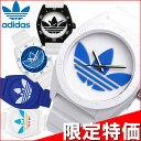 アディダス 腕時計 ADIDAS アディダス 腕時計 メンズ レディース SANTIAGO サンティアゴ ホワイト 白 防水 adidas ランニング うでどけい ユニセックス ウォッチ ADH2916 ADH2921 ADH2912 ADH2821 ADH2653 ADH3133