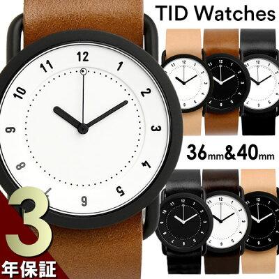 TID Watches ティッドウォッチズ 腕時計 メンズ レディース ユニセックス 40mm 36mm 5気圧防水 ブラック レザーベルト